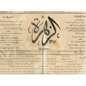 Journal En Arabe (Ez-Zohra, 27e Annee, Mars 1915) (Voir Photo Pour Description Du Texte) de COLLECTIF
