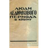 Ouvrage En Russe (Lioudi Lednikovogo Perioda V Krymou) (Voir Photo Pour Description Du Texte) de ERNST N. L.