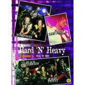 Hard 'n' Heavy Vol.1 (Black Sabbath, Judas Priest, Scorpions, Ozzy Osbourne,...) de Nc