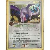 carte pokemon ptera ex creature de legendes 70pv 192 rare