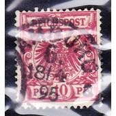10 Pfennig Reichsadler 1889 (Deutsches Reich)