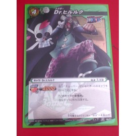 Carte Miracle Battle Carddass Dr Hiluluk Rare 12/71