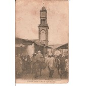 Maroc - Casablanca -Rue Du Capitaine Ilber