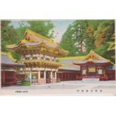 Japon : Vomei Gate- 1910