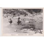 Japon : Hozdu-River- Bateaux Tir�s Par Des Cables Pour Remonter La Rivi�re- 1910