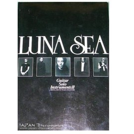 Luna Sea Guitar Solo Instruments II