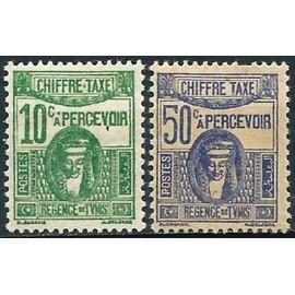 tunisie, régence 1945, beaux exemplaires timbres taxe, déesse carthaginoise, neufs*