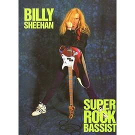 Billy SHEEHAN super rock bassist