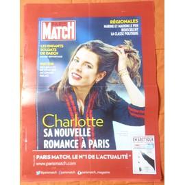 AFFICHE PLIéE FORMAT 80X60 PARIS MATCH CHARLOTTE CASIRAGHI CLAUDE FRANçOIS LADY DIANA