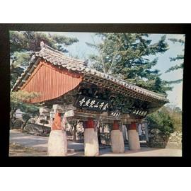 temple de Beomeosa (Corée), la porte d'entrée d'occasion  Livré partout en France