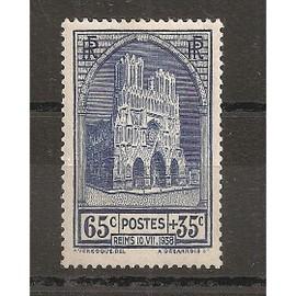 399 (1938) Cathédrale de Reims 65c+35c N* (cote 10e) (4759)