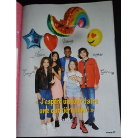 poster a4 kids united