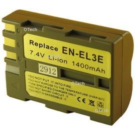 Batterie pour an pas cher