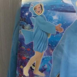 4cb57d7d24b Deguisement Enfant Poisson Bleu Avec Nageoir