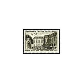 Timbre France Oblitéré 1963 Centenaire 1ère Conférence Postale 0,50f. Yvert 1387