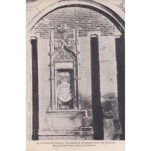 89 saint fargeau ecusson et emplacement des chaines de lancien pont <strong>levis</strong> du château