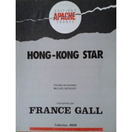 france gall hong-kong star