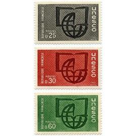 france 1966, beaux exemplaires timbres de service de l