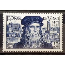 Léonard de Vinci 30f (Magnifique n° 929) Neuf** Luxe (= Sans Trace de Charnière) - Cote 10,00€ - France Année 1952 - N17981