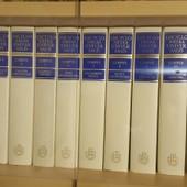 encyclopedie universalis valeur