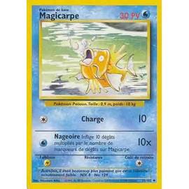 Magicarpe