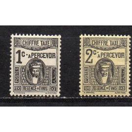 Tunisie- Lot de 2 timbres TAXE neufs