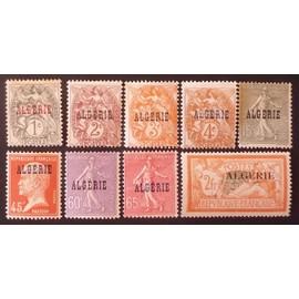 Algérie Neufs Y & T N° 1 3 4 5 10 22 24 25 31 lot de 9 timbres de 1924-1925 cote 6.70 €