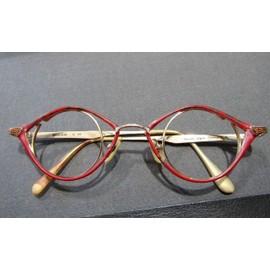 Montures de lunettes - Page 10 Achat, Vente Neuf   d Occasion - Rakuten be485398778e