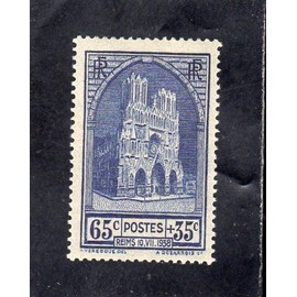 Timbre neuf* de France n° 399 ref FR6952-2