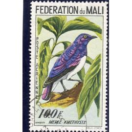 Timbre de poste aérienne du Mali (Oiseau : merle améthyste)