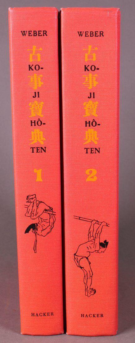 Ko-ji Hô-ten. Dictionnaire à l'usage des amateurs et collectionneurs d'objets d'art japonais et chinois.