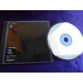 Metallica Metallica CD Import Japon 1991 Avec OBI et titre bonus