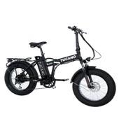 70cc728a3c42b Monster 20 Limited Edition - Le Vélo Électrique Pliant - Suspension Avant -  Moteur 500w