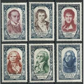Série célébrités du 18ème siecle 1950 avec trace de charnière n° 867 à 872