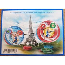 TIMBRE BLOC FEUILLET 2011 CHAMPIONNATS DU MONDE D HALTEROPHILIE NEUF