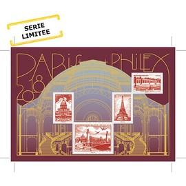 France 2018 Bloc feuillet Paris Philex 2018 neuf