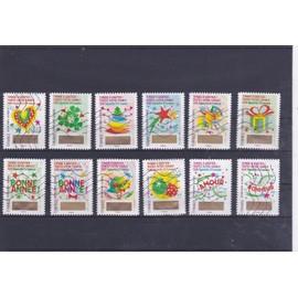 Lot série timbre france adhésif complète timbres à gratter 2016