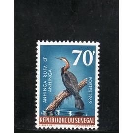 Timbre-poste du Sénégal (Oiseau)