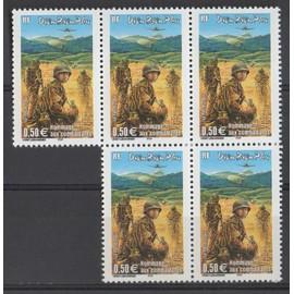 Bloc 5 Timbres France 2004 Yvert et Tellier n°3667 Dien Bien Phu Hommage aux combattants Neuf** Gomme Intacte