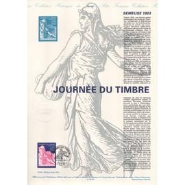 Timbre France 1996 Yvert