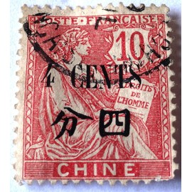 Timbre Chine - 10 c - Typ