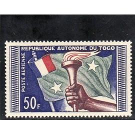 Timbre de poste aérienne du Togo (Anniversaire de la République)