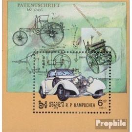 Cambodge Bloc 139 (complète.Edition.) oblitéré 1984 Voitures circulation routière