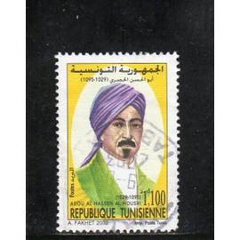 Timbre-poste de Tunisie (Célébrité)