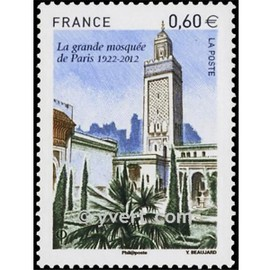 centenaire de la grande moquée de paris : minaret année 2012 n° 4634 yvert et tellier luxe