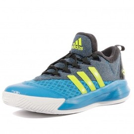 wholesale dealer ab4e6 8f0f6 Chaussures Crazylight 2.5 Active Homme Basketball Adidas