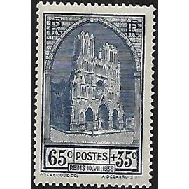 timbre france 1938 neuf* 399
