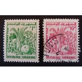 tunisie taxe neuf et oblitéré y et t n° 74-79 lot de 2 timbres de 1960