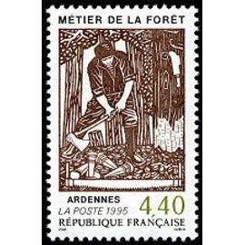 timbre Métiers de la forêt - Ardennes (emission de 1995)