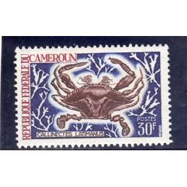 Timbre-poste du Cameroun (Faune marine)